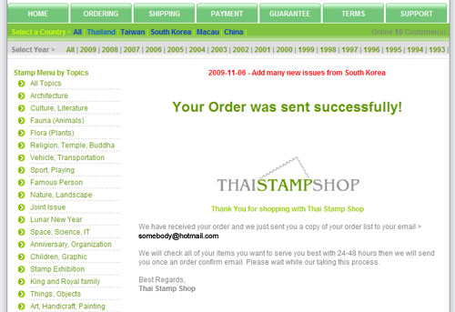 How to order products on Thai Stamp Shop?