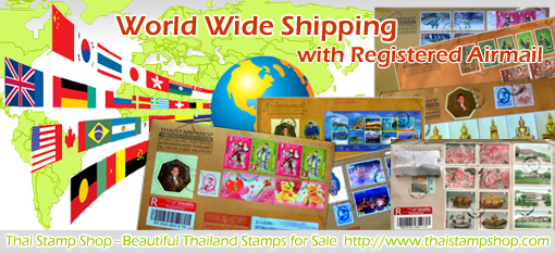 Thai Stamp Shop - Beautiful Thailand Stamps for Sale / World Wide Shipping
