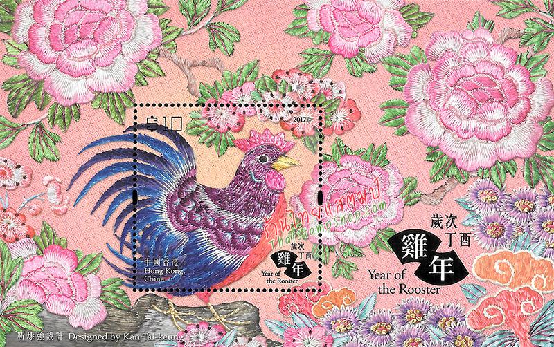 6e21c6934 Hong Kong Stamps List on Thai Stamp Shop