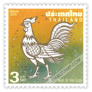 117772259 Thai Stamp Shop Online - Beautiful Thailand Stamps for Sale ...